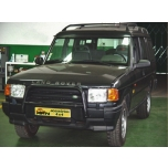 AFN Land Rover Disc. T300 1994-1999 Esiraud