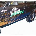 AFN Land Rover Disc. T300 1994-1999 Küljerauad