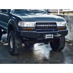 AFN Toyota Land Cruiser HDJ 80 1992 - 1998 Esistange
